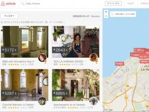 歴史的和解の影響!全世界の人がキューバでAirbnbを利用可能に
