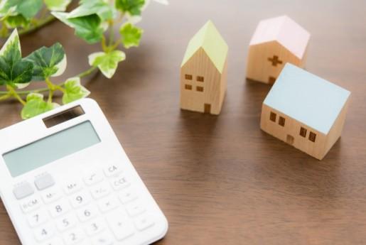 空き家に係る譲渡所得の特別控除の特例の創設〜民泊の教科書