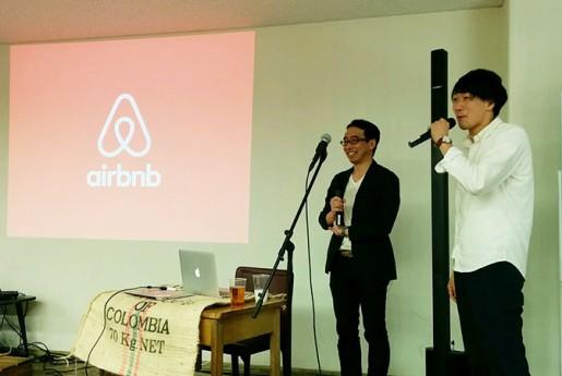 民泊の現状の問題とは?Airbnbの魅力を伝えるため東大でワークショップしてきた〜エアログ