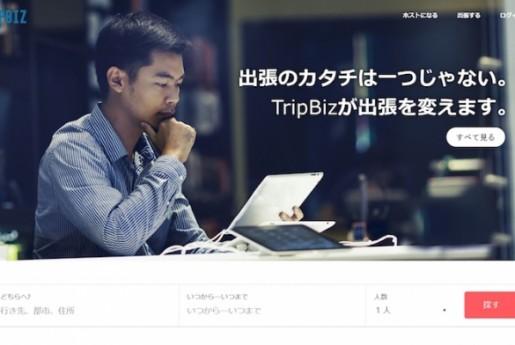 売上UPの道標③〜日本人集客に布石を打つ〜〜民泊物件.com