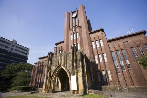 Airbnb、東京大学と共同研究をスタート〜民泊専門メディア Airstair