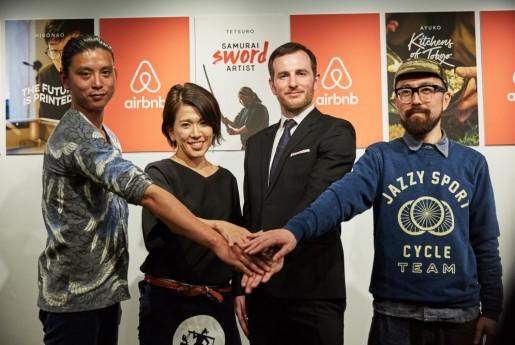 Airbnb、「トリップ」の地域に大阪追加、東京に新機能「ガイドブック」追加〜MINPAKU.Biz