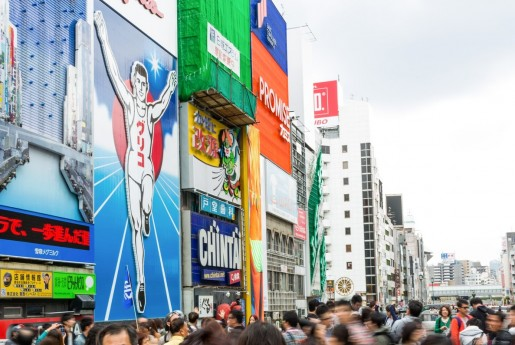 大阪で民泊ビジネスを進めるには。。。〜民泊(Airbnb)× 大阪空室繁盛物語