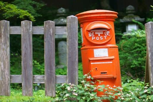 郵便局と訪日外国人向けサービス〜教えて民泊先生!民泊で行う不動産投資のはじめ方