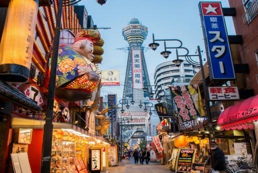 【速報】民泊規制なしの大阪市、一転して民泊の全面禁止を含む規制強化で修正条例可決へ〜民泊専門メディア Airstair