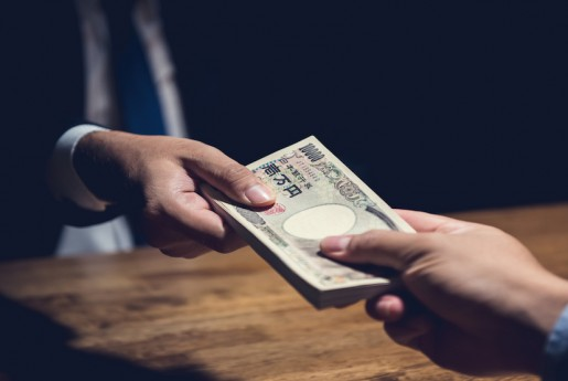 一兆円の不正融資 スルガ銀行  〜なにわの古家再生士®️【古家再生投資】