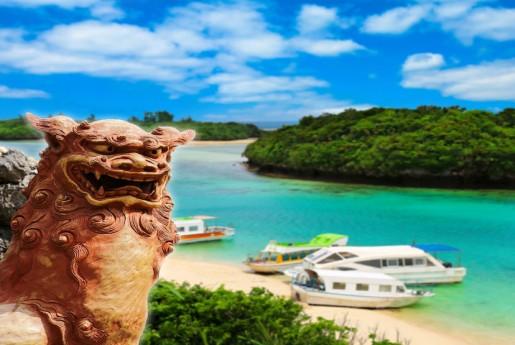 ヨーロッパ圏からの観光客増加 〜沖縄収益.com