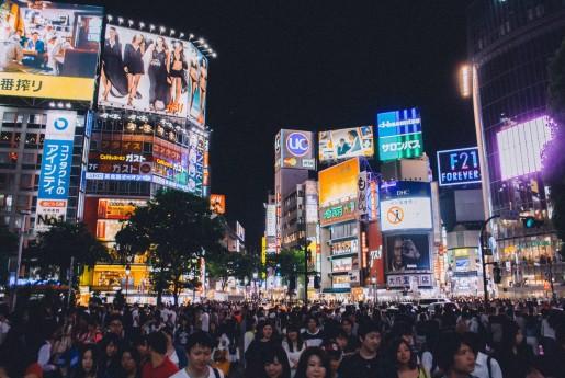 Stayway、渋谷区観光協会と渋谷周辺の観光活性化を図るイベント実施へ~MINPAKU.Biz.