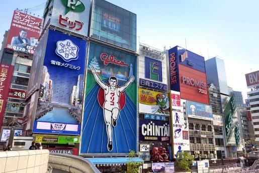 大阪市内におうちのごはんをテーマとした体験型民泊「GOEMON」開業~MINPAKU.Biz.