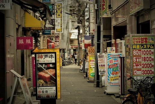 Airbnbと神戸市が連携、イベント民泊「農村ホームステイ」で国内外へ神戸市農村部の暮らしの魅力を発信~MINPAKU.Biz.